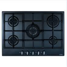 CDA H43xW680xD500 5 Burner Gas Hob - Black