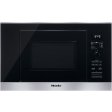 Microwaves Integrated Microwave Ovens Wren Kitchens